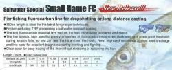 Small Game FC