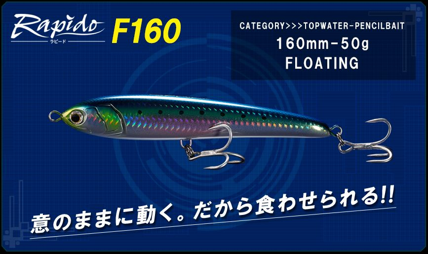 Details about  /Maria Rapido F130 Pencil Stickbait Floating Lure B04C 3724