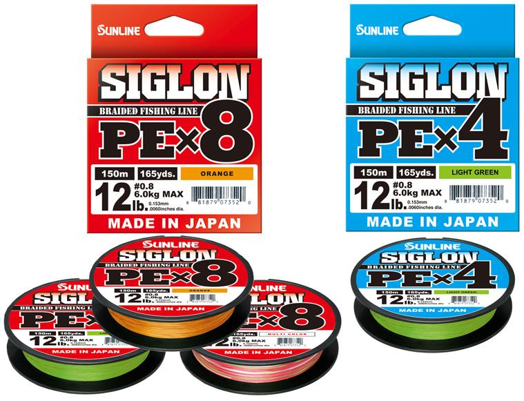 Sunline Siglon PEx4 Braided Line Dark Green 165yds
